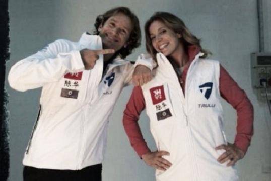 Michela Cerruti fait elle partie du team Trulli