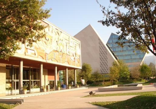 Instituto Tecnológico y de Estudios Superiores