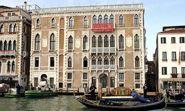 Los Arsenales y los jardines de Venecia