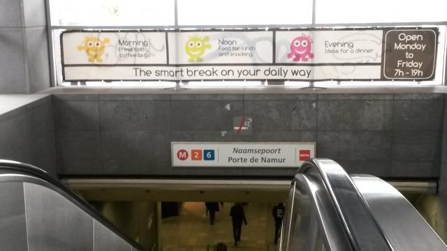 Métro Porte de Namur à Bruxelles