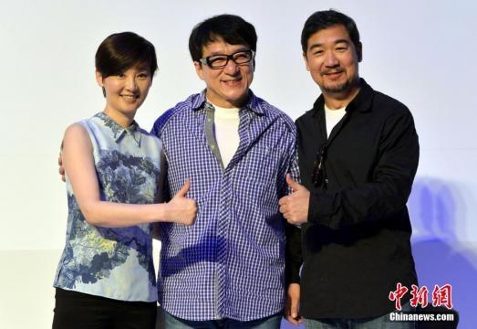El actor fue junto a actores y directores chinos.