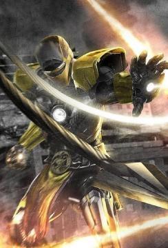 Scorpion, otro de los guerreros mortales