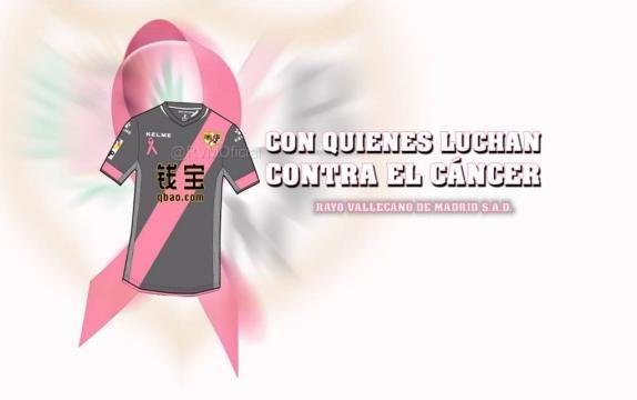 La camiseta contra el cáncer RVM Oficial