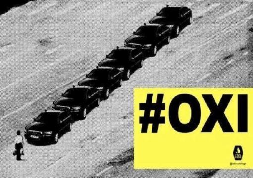 Propaganda a favor del OXI (No) en el referéndum.