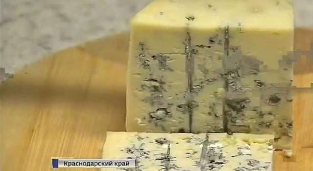 Przestanie brakować dobrego sera.