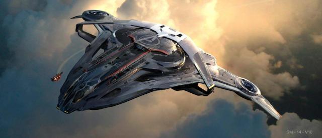 Así será la nave que utilizarán nuestros héroes