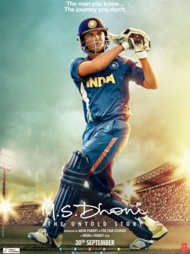 M.S. Dhoni - The Untold Story new poster: Sushant Singh Rajput ... - bollywoodlife.com