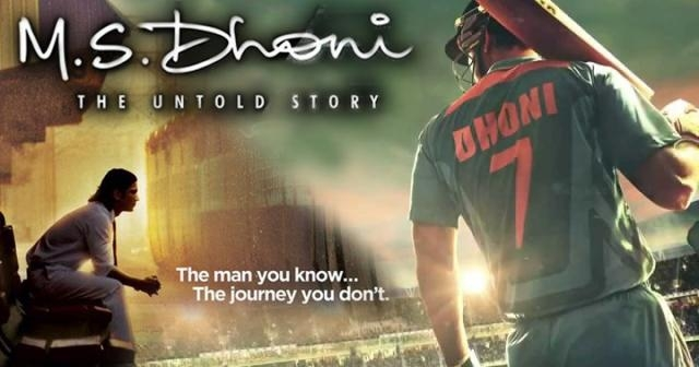 MS Dhoni The Untold Story First, Second, Day, Week, Total Collection - jaggajasoosfullmovie.com