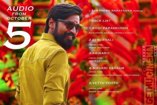 Kodi Tamil Movie Official Track List ! | Gethu Cinema - gethucinema.com