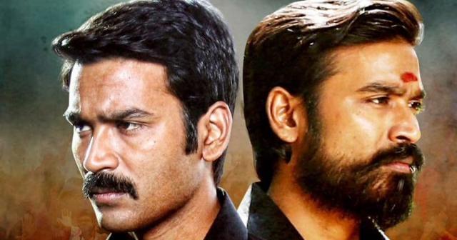Tamil Movie Kodi Motion Poster of Dhanush Dual Avatar 2 | www ... - sullurupet.com