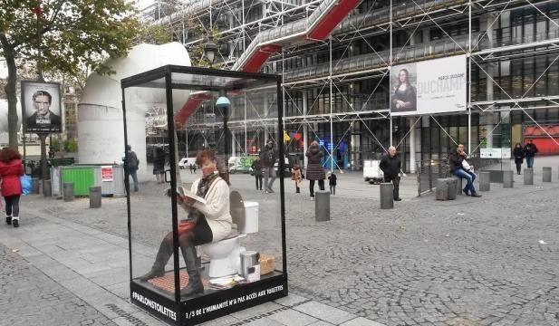 Journée mondiale des toilettes. | La Femme Qui Marche - la-femme-qui-marche.fr