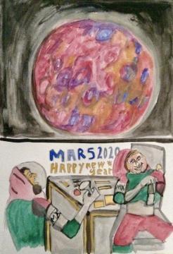 La fecha del inicio de la colonización en Marte