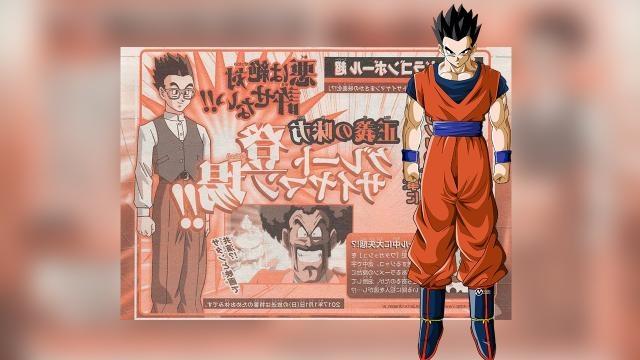 Gohan protagonizará la película del gran Saiyaman.