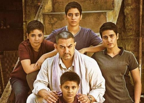 Dangal' Review- The New Indian Express - newindianexpress.com
