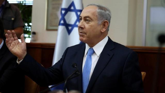 """Israel adelantó que hará """"lo necesario"""" para combatir la ... - com.ar"""