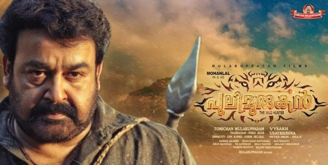 Kerala box office: Mohanlal's Pulimurugan is on a record-making ... - ibtimes.co.in