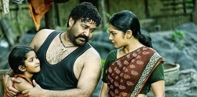 Pulimurugan Malayalam Movie Review - Padmasree Media - padmasreemedia.com