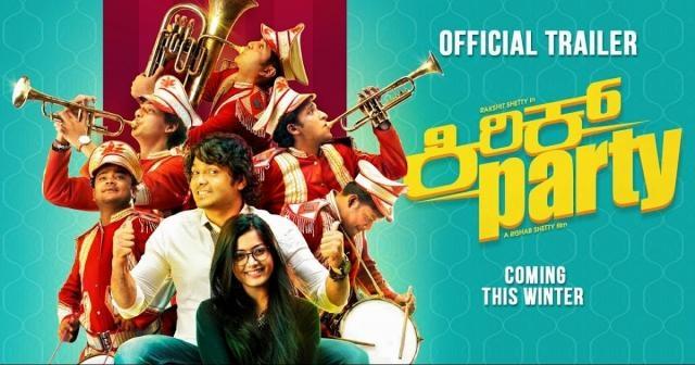 Kirik Party (2016) Kannada . - allsongs4u.com
