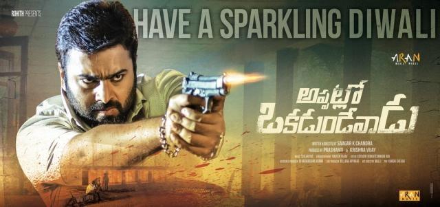 Telugu Movie News|Telugu Movie Reviews|Telugu Movie Gossips|Telugu ... - teluguone.com