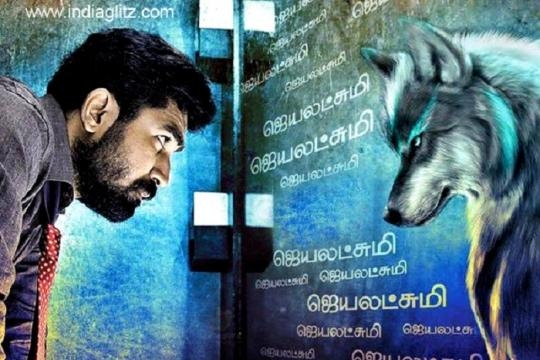 'Saithan' Tamil box office collections (Youtube screen grab)
