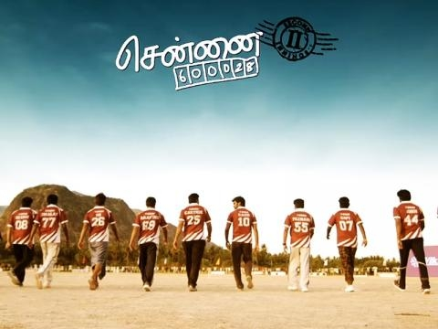 Chennai 600028 II Innings official teaser 2016 | Lehren.com - lehren.com