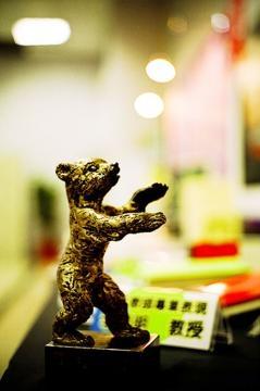 Urso de Ouro de Berlinare. Foto reprodução