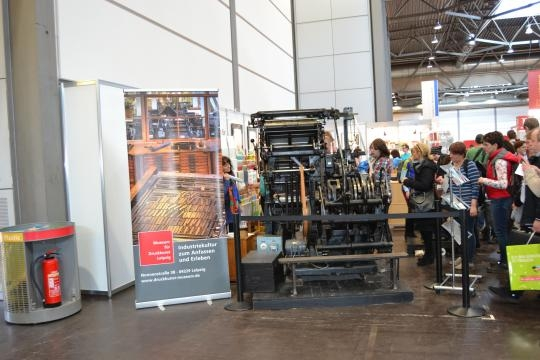 Industriekultur zum Anfassen - Buchpresse