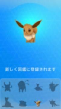 La versión beta solo funciona en japón por el momento