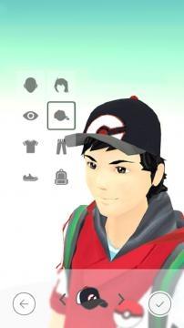 Pantalla de personalización del jugador