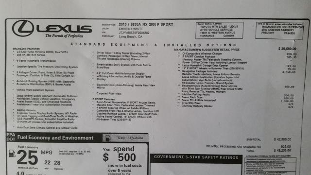 The 2015 Lexus NX 200t Specs and Price