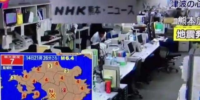 Temblores en los estudios de la cadena de noticias NHK