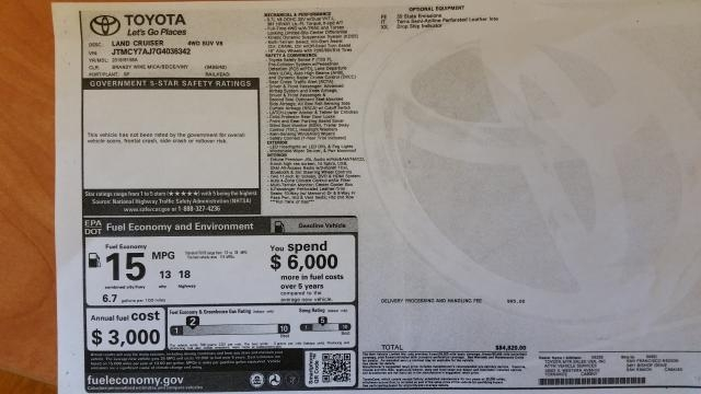 2016 Toyota Land Cruiser Receipt