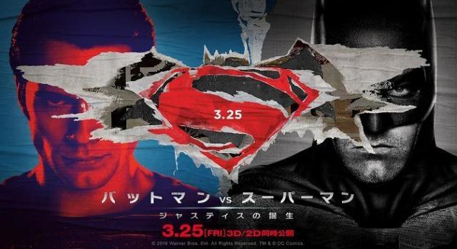 'Batman Vs Superman' escala en la taquilla histórica superando a 'The Amazing Spiderman'