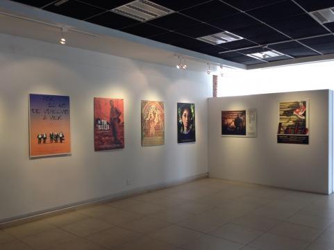 Exposición en el Centro de Capacitación Cinematográfica del CENART