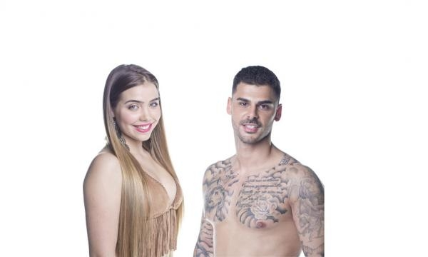 Andreia e Marvão acabaram de vez o namoro