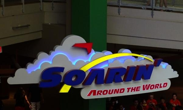 Soarin' at Epcot now takes riders around the world. (Photo by Barb Nefer)