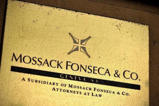 El estudio Mossack Fonseca también está en África
