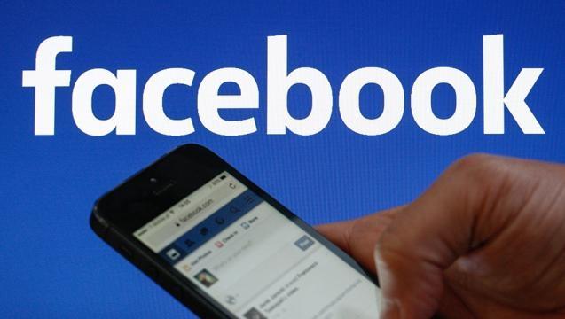 Facebook creará un laboratorio de desarrollo de hardware