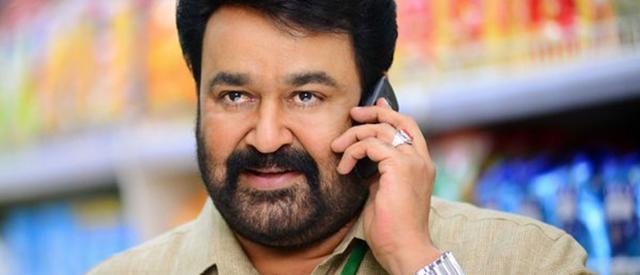 Mohanlal impresses in Telugu film 'Manamantha' - asianetnews.tv