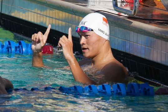 Sun Yang accusé de dopage par ses adversaires aux Jeux Olympiques de Rio 2016