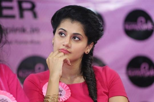 Chennai Turns Pink - Taapsee Pannu's Promo Video launch at QMC ... - youtube.com