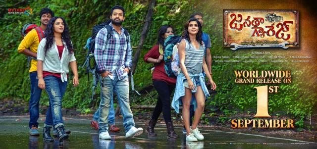 Janatha Garage' box office collection: NTR-Siva's film beats ... - ibtimes.co.in