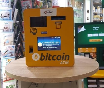 A bitcoin ATM in a shop in Vienna, Austria / Elph, Wikimedia Commons CC BY-SA 4.0