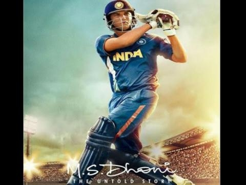 MS Dhoni in action the former India captain http://... - yahoo.com