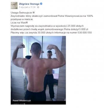 Policja i mieszkańcy Świnoujścia poszukują czwartego sprawcy brutalnego morderstwa (fot. facebook.com)