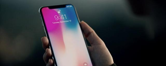 iPhone X custa US$ 1.412 nos Estados Unidos