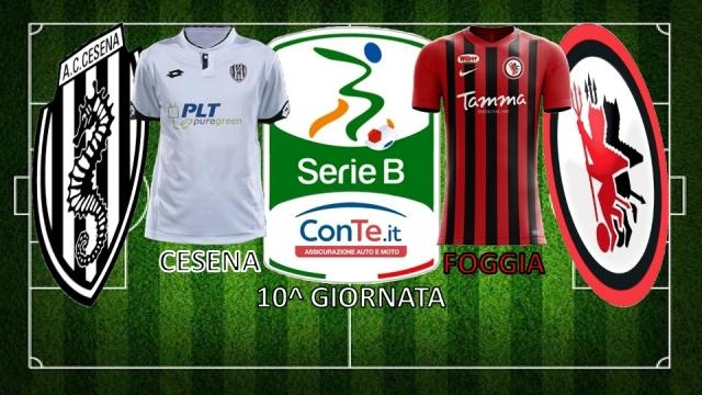Cesena e Foggia si sfideranno oggi nella 10^ giornata del campionato di Serie B ConTe.it