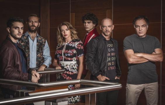 13 serie tv da non perdere questo autunno 2017: Suburra