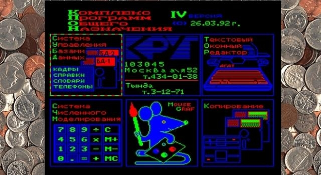 Agat-9 miał już interfejs graficzny, a także krajowy procesor tekstu i takiż kalkulator naukowy (public domain)