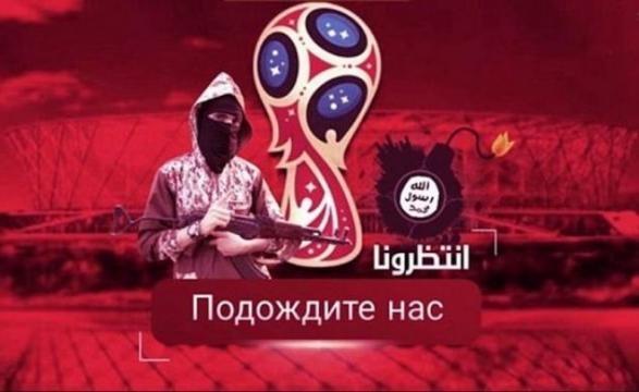 L'Etat islamique a publié une menace effrayante pour la Coupe du monde de football